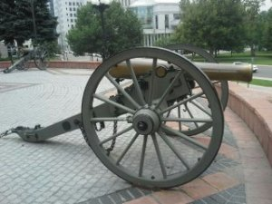 Irrelevant to this post. A cannon by the capitol building in Denver